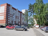 Yekaterinburg, Slavyanskaya st, house 51. Apartment house