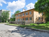 neighbour house: st. Slavyanskaya, house 52. Apartment house
