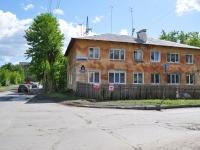 Екатеринбург, Славянская ул, дом 52