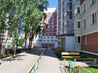 Yekaterinburg, Slavyanskaya st, house 53. Apartment house