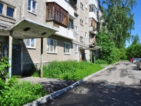 Yekaterinburg, Slavyanskaya st, house 56. Apartment house