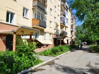Yekaterinburg, Slavyanskaya st, house 60. Apartment house