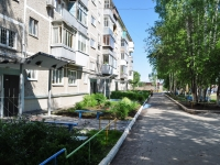 Yekaterinburg, Slavyanskaya st, house 62. Apartment house