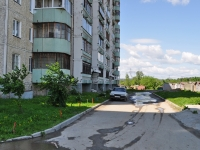 Yekaterinburg, Khimmashevskaya str, house 9. Apartment house