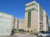 Yekaterinburg, str Khimmashevskaya, house 9. Apartment house
