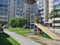 叶卡捷琳堡市, Khimmashevskaya str, 房屋 11. 公寓楼