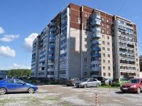 Yekaterinburg, str Khimmashevskaya, house 11. Apartment house
