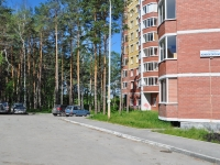 Yekaterinburg, Yuzhnogorskaya str, house 7. Apartment house