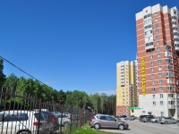 Yekaterinburg, Yuzhnogorskaya str, house 9. Apartment house