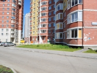 Yekaterinburg, Yuzhnogorskaya str, house 11. Apartment house
