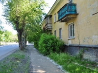 Yekaterinburg, Samarkandskaya str, house 8. Apartment house