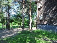 Yekaterinburg, Samarkandskaya str, house 14. Apartment house