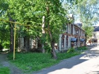 Yekaterinburg, Samarkandskaya str, house 15. Apartment house