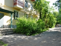 Yekaterinburg, Samarkandskaya str, house 20. Apartment house