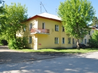 neighbour house: str. Samarkandskaya, house 20. Apartment house