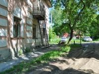 Yekaterinburg, Samarkandskaya str, house 25. Apartment house