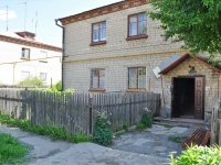 neighbour house: str. Samarkandskaya, house 31. Apartment house