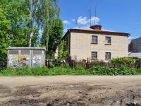 叶卡捷琳堡市, Samarkandskaya str, 房屋 31. 公寓楼