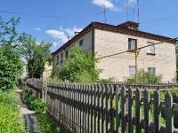 Yekaterinburg, Samarkandskaya str, house 33. Apartment house