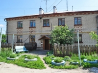 neighbour house: str. Samarkandskaya, house 35. Apartment house