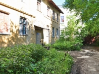 Yekaterinburg, Torgovaya str, house 2А. Apartment house
