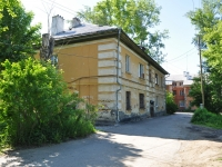 Yekaterinburg, Torgovaya str, house 9. Apartment house