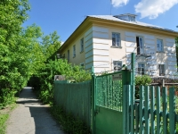 Yekaterinburg, Torgovaya str, house 12. Apartment house