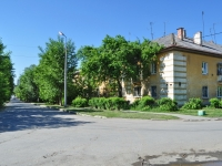 Yekaterinburg, Torgovaya str, house 13. Apartment house