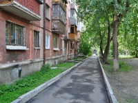 Yekaterinburg, Chernyakhovsky str, house 26. Apartment house