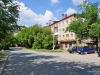 соседний дом: ул. Черняховского, дом 29. многоквартирный дом