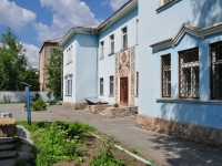 叶卡捷琳堡市, 寺庙 Святителя Стефана Великопермского, Chernyakhovsky str, 房屋 33