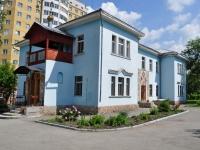 соседний дом: ул. Черняховского, дом 33. храм Святителя Стефана Великопермского