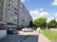 Yekaterinburg, Chernyakhovsky str, house 40. Apartment house