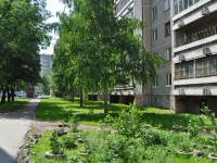 Екатеринбург, улица Черняховского, дом 41А. многоквартирный дом