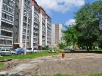 叶卡捷琳堡市, Chernyakhovsky str, 房屋 45А. 公寓楼