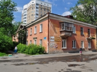 Yekaterinburg, Chernyakhovsky str, house 45. Apartment house