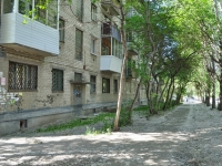 neighbour house: str. Chernyakhovsky, house 46. Apartment house
