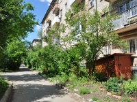 neighbour house: str. Chernyakhovsky, house 48. Apartment house