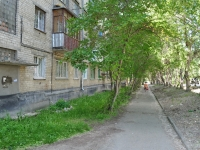 Yekaterinburg, Chernyakhovsky str, house 48. Apartment house