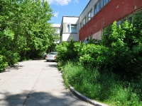 neighbour house: str. Chernyakhovsky, house 50. office building