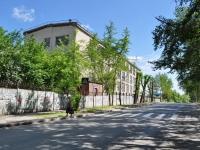 Екатеринбург, улица Черняховского, дом 55А. офисное здание