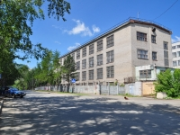 neighbour house: str. Chernyakhovsky, house 55А. office building