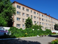 Yekaterinburg, Chernyakhovsky str, house 31. Apartment house