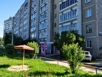 neighbour house: str. Chernyakhovsky, house 41А. Apartment house