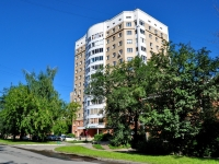 Yekaterinburg, Chernyakhovsky str, house 43. Apartment house