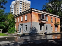 neighbour house: str. Chernyakhovsky, house 45. Apartment house