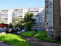 Екатеринбург, улица Черняховского, дом 45А. многоквартирный дом