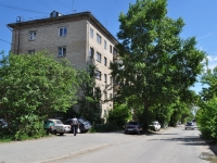 neighbour house: st. Akademik Gubkin, house 75. Apartment house