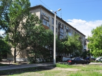 Yekaterinburg, Akademik Gubkin st, house 75. Apartment house