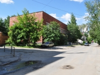 neighbour house: st. Akademik Gubkin, house 76. dental clinic №9